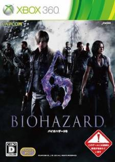 Resident Evil 6 images screenshots 002
