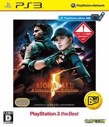 Resident Evil Anniversary Package 09.01.2013. (1)