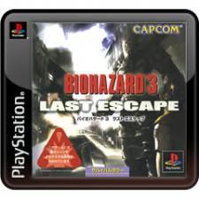 Resident Evil Anniversary Package 09.01.2013. (4)