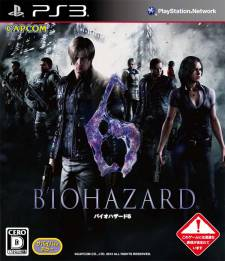 Resident Evil Anniversary Package 09.01.2013. (5)
