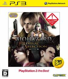 Resident Evil Anniversary Package 09.01.2013. (6)