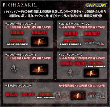 Resident Evil biohazard japon 11.09.2012 1