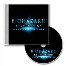 Resident Evil Revelations premium set edition collector 24.01.2013. (10)