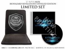 Resident Evil Revelations premium set edition collector 24.01.2013. (7)