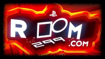room_299
