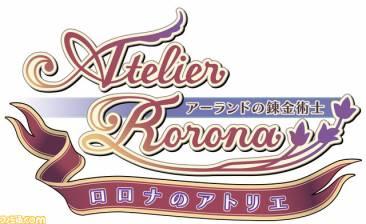 rorona3