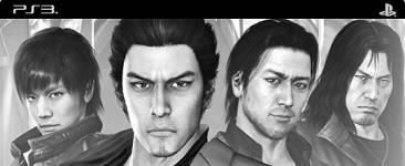 Ryu Ga Gotoku 4 Yakuza Sega