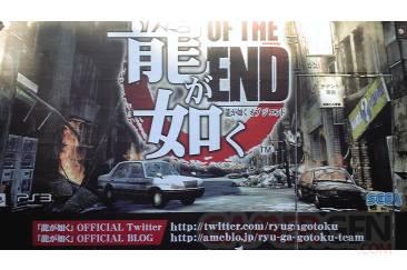 Ryu ga Gotoku Of The End PS3 SEGA (1)