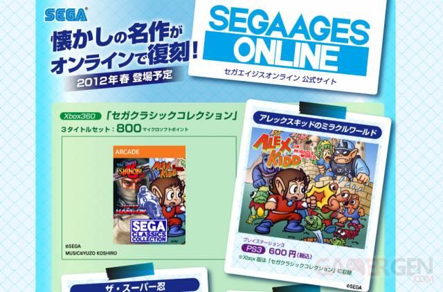 SEGA Ages Onlines