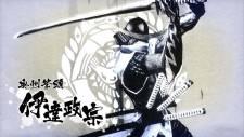 Sengoku-Basara-4_13-07-2013_screenshot-7