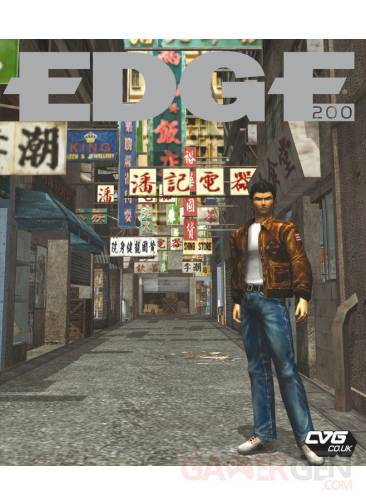 shenmue-01