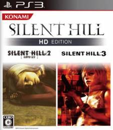 silent_hill_hd_collection_cover_pochette_30012012