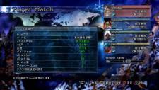 Soulcalibur-V_2012_01-13-12_004