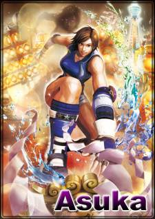 Street-Fighter-x-Tekken-Image-231211-03