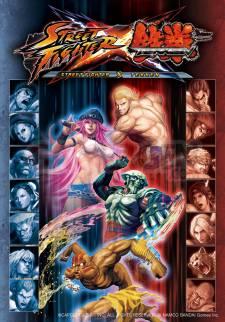 Street-Fighter-x-Tekken-Image-Poster-SDCC-11