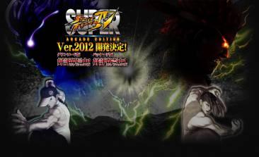 Super-Street-Fighter-IV-Arcade-Edition-Ver.2012-Image-01-08-2011-01