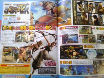 Super Street Fighter IV Famitsu SSFIV