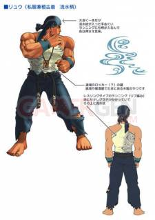 super_street_fighter_iv_new_outfits_05