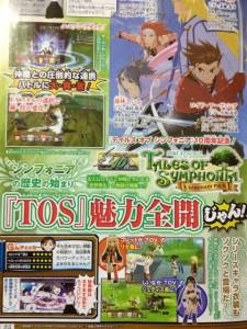 Tales-of-Symphonia-Chronicles_17-07-2013_scan