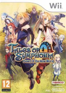 Tales-of-Symphonia_jaquette-2