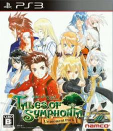 Tales-of-Symphonia-Unisonant-Pack_jaquette