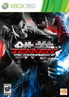 Tekken-Tag-Tournament-2_2012_04-17-12_040