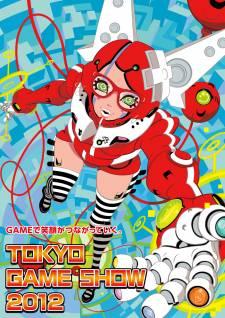 Tokyo-Game-Show-2012-Visuel-Image-240512-01