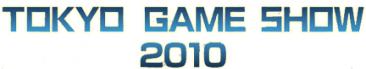 Tokyo-Games-Show-TGS-2010_bannière
