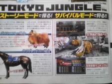 Tokyo-Jungle-Scan_2