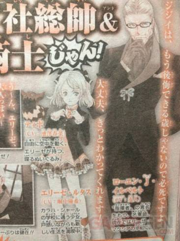 tox2-scan-01082012-01