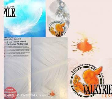 valkyrie-profile-3
