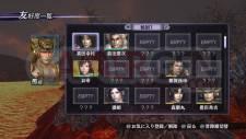 Warriors-Orochi-2-Image-30092011-04
