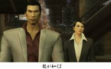 Yakuza-1&2-HD-Edition-Collection_21-07-2012_screenshot-2