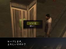 Yakuza 1&2 HD Edition comparaison 12
