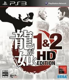 Yakuza 1&2 HD Edition images screenshots 002