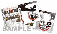 Yakuza 1&2 HD Edition images screenshots 004