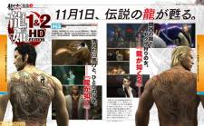 Yakuza 1&2 HD Edition scan famitsu
