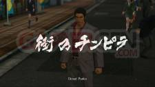 Yakuza-3-SEGA-screenshots-captutres- 22