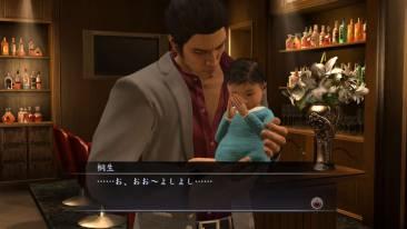 Yakuza 4 Ryu Ga Gotoku Sega démo 30