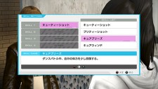 Yakuza-5_23-08-2012_screenshot-15