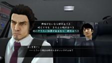 Yakuza 5 taxi driver 06.07 (7)
