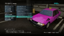 Yakuza 5 taxi driver 06.07 (8)