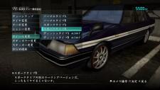 Yakuza 5 taxi driver 06.07 (9)