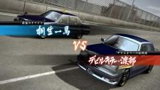 Yakuza 5 taxi driver 06.07