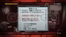 Yakuza-Of-the-End_23_16012011