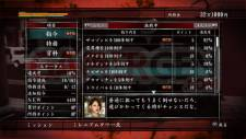 Yakuza-Of-the-End_28_16012011