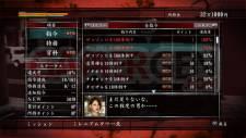 Yakuza-Of-the-End_29_16012011