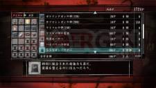 Yakuza-Of-the-End_31_16012011