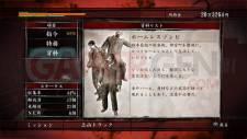 Yakuza-Of-the-End_35_16012011