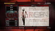 Yakuza-Of-the-End_39_16012011